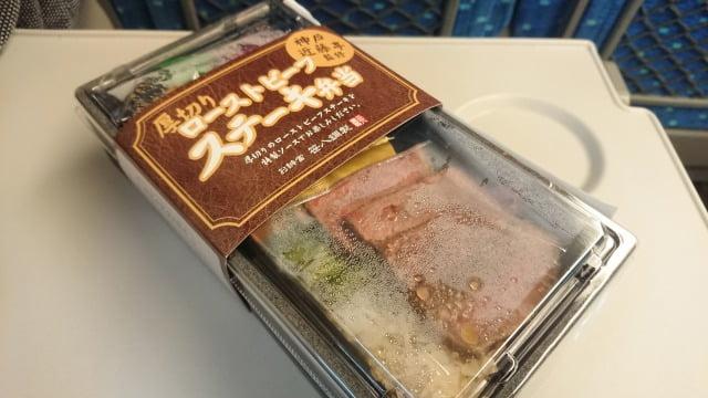 ローストビーフステーキ弁当