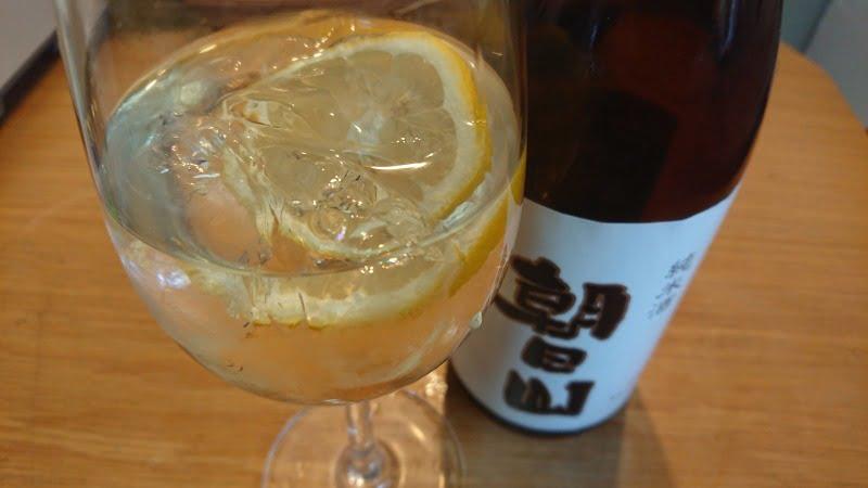 サケロックレモン