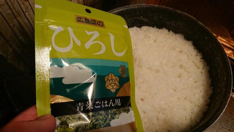 三島食品 ひろし