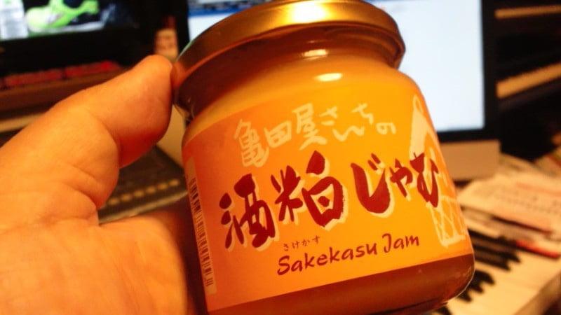 松本市・亀田屋酒造店で買った「亀田屋さんちの酒粕ジャム」をトーストにしてみた。