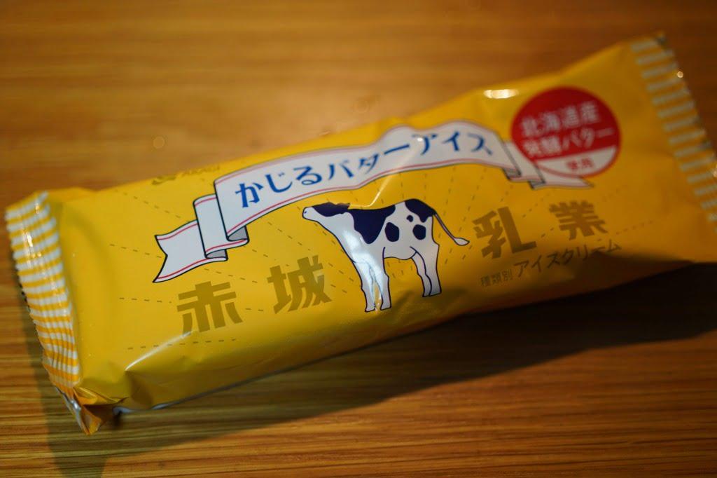 かじるバターアイス(棒)